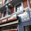 里爾卡姆酒店(Hôtel Calm Lille)