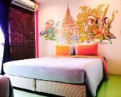 曼谷別緻旅舍