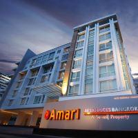 曼谷阿瑪麗酒店酒店預訂