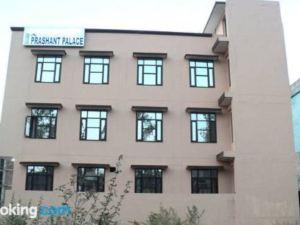 普拉尚特宮酒店(Hotel Prashant Palace)