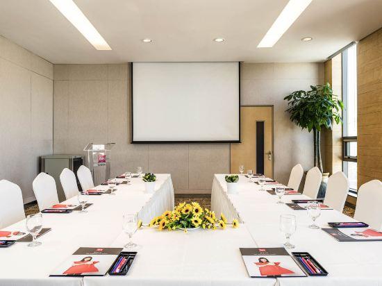 宜必思大使釜山城市中心酒店(Ibis Ambassador Busan City Centre)會議室