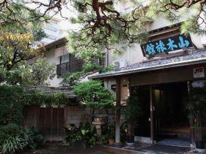 熱海溫泉山崎日式旅館(Atami Onsen Yamaki Ryokan)