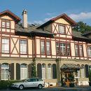 內恩格獨特酒店