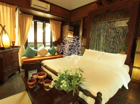 芭雅娜奢華泳池別墅度假村(Payanan Luxury Pool Villa Resort Pattaya)其他