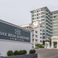 芭堤雅海灣海灘度假酒店酒店預訂