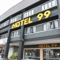 吉隆坡甲洞99酒店酒店預訂