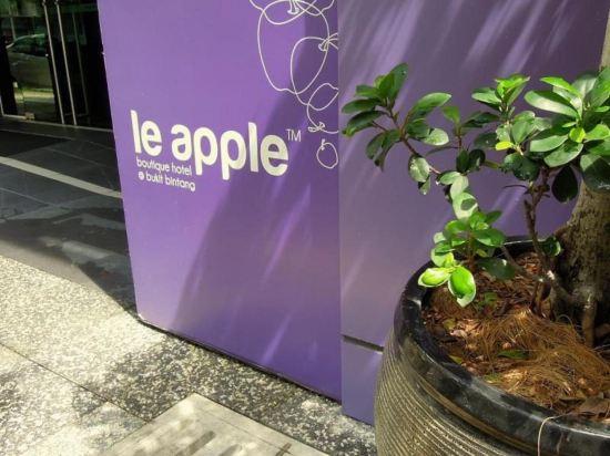 武吉免登蘋果精品酒店(Le Apple Boutique Hotel Bukit Bintang)其他