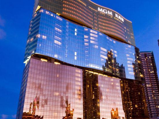 澳門美高梅酒店(MGM Macau)其他