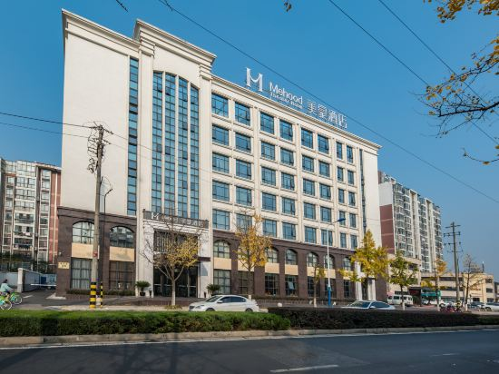 美豪酒店(常州恐龍園旗艦店)(Mehood Hotel (Changzhou Dinosaur Park Flagship))外觀