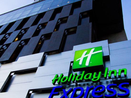 曼谷暹羅智選假日酒店(Holiday Inn Express Bangkok Siam)外觀