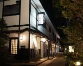 箱根山區別墅温泉酒店