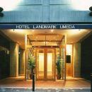 梅田地標酒店(Hotel Landmark Umeda)
