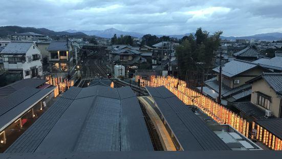 京都嵐山頭等艙酒店