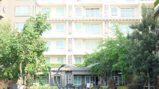 華欣瓦里薩奧特姆公寓