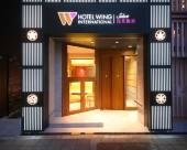 東京淺草駒形Wing國際精選酒店