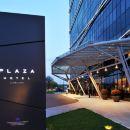 盧布爾雅那麗笙皇宮酒店(Radisson Blu Plaza Hotel Ljubljana)