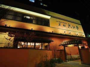 別府海濱美松大江亭酒店(Seaside Mimatsu Ooetei Hotel Beppu)