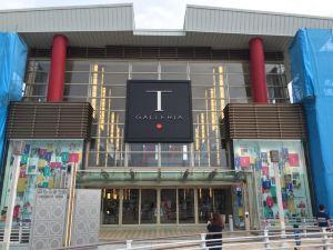 宇宙歌廳站公寓(Cosmos Omoromachi Station)