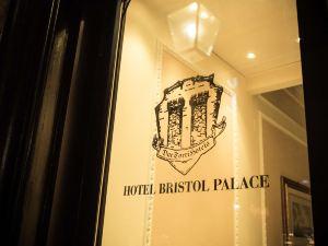 布里斯托宮殿酒店(Hotel Bristol Palace)