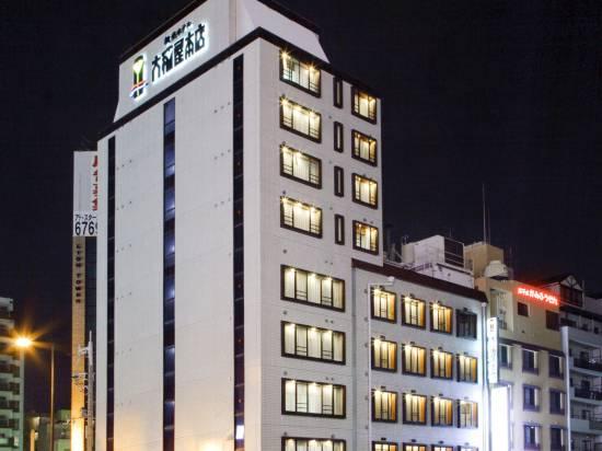 大和屋本店大阪旅館