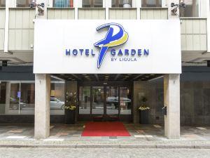 花園酒店(Hotel Garden)