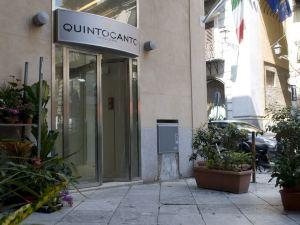 昆托坎多溫泉酒店(Quintocanto Hotel & Spa)