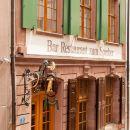 巴塞爾酒店(Hotel Basel)