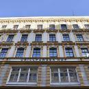 斯蒂芬廣場城市住宿加早餐旅館(City Pension Stephansplatz)