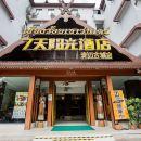 清邁7天陽光酒店