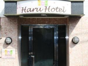 東京Haru酒店(Haru Hotel Tokyo)