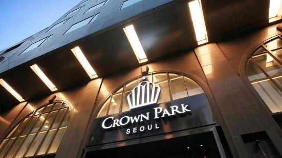 首爾皇冠公園酒店