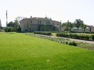 皮斯托雅幼兒園校園酒店(Pistoia Nursery Campus)