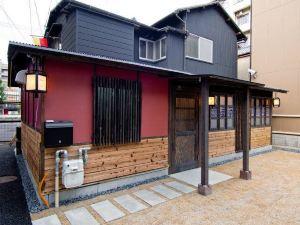 44號旅舍東三國店(Gasthaus 44 Higashimikuni)