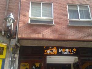 比奧月亮旅游旅舍(Albergue Turístico Moon Hostel Bio)