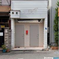 大阪天下茶屋民宿小百合2公寓酒店預訂