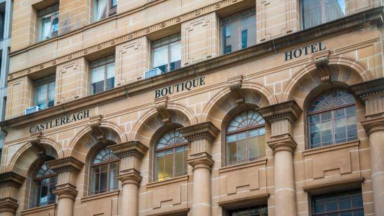 Castlereagh Boutique Hotel Sydney
