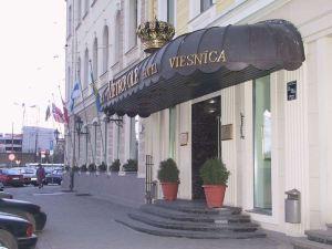 塞馬拉大都會酒店(Semarah Hotel Metropole)
