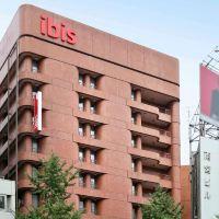 宜必思東京新宿酒店酒店預訂