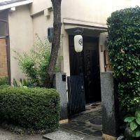 京都蠶之社旅館酒店預訂