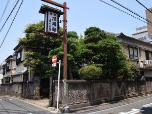 霍美侃杜川附樓旅館(Homeikan Morikawa Annex)
