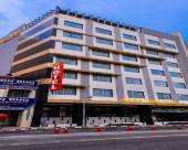 吉隆坡燕華酒店