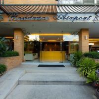 機場温泉酒店酒店預訂