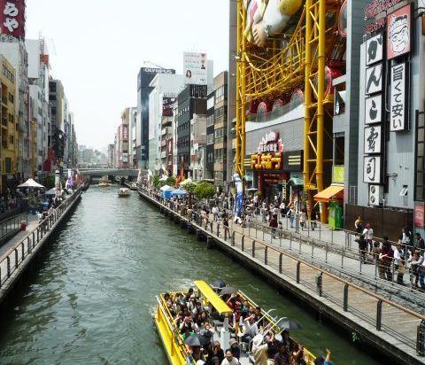 大阪難波假日酒店(Holiday Inn Osaka Namba)外觀
