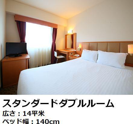 宜必思東京新宿酒店(Ibis Tokyo Shinjuku)雙人床房