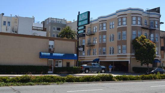 阿爾法旅館及套房酒店