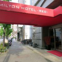 名古屋漢米爾頓酒店-紅-酒店預訂