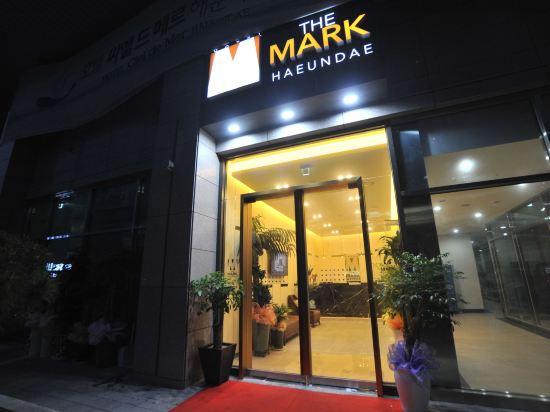 海雲台馬克酒店(Hotel the Mark Haeundae)外觀