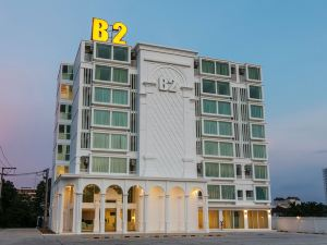 華欣B2尊貴度假酒店(B2 Hua Hin Premier Resort)