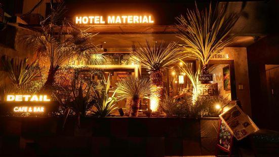 馬提爾瑞爾酒店