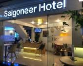 塞格尼爾酒店